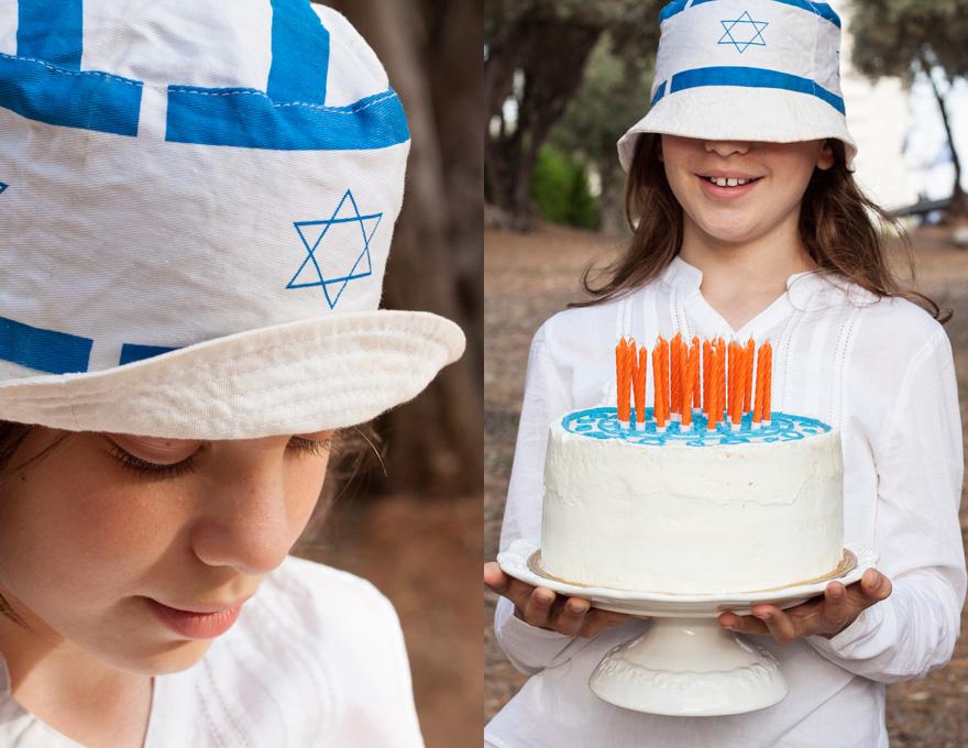 כובע טמבל במתוקים כחול לבן
